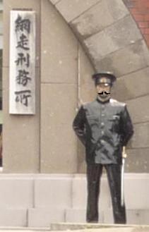 11サリーちゃんパパ拡大図.JPG