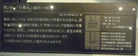 P1150865.JPG